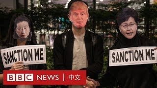 特朗普簽香港人權法案,感恩節集會上有香港市民說「很驚訝」- BBC News 中文