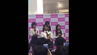AKB48 Team8 チーム8 岡山イオンモール.