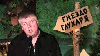 Леонид Сергеев - Про пиво.