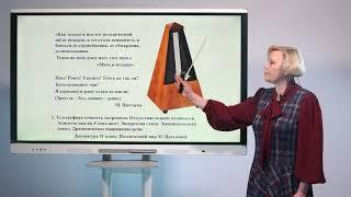 11 класс. Литература. Поэтический мир М. Цветаевой