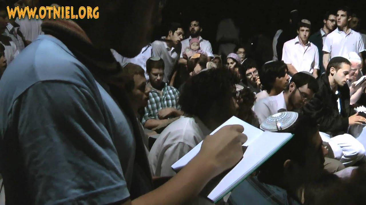 חיליק פרנק: אל תירא עבדי יעקב - מלוה מלכה