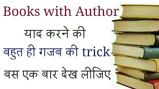 GK Trick- APJ Abdul Kalam Books   General Knowledge   Important for SSC/UP Police/UPSC/Railway