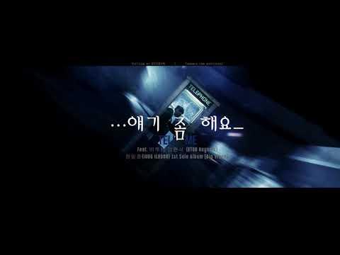 [Vietsub] 정일훈(JUNG ILHOON) - 얘기 좀 해요 (Tell Me) Feat Lim Hyunsik (임현식) BTOB (비투비)