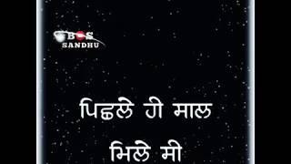 Shad Gaye Sajan 😭 Whatsapp Status Punjabi Status 2020 | New Punjabi Song Status 2020 | Bs Sandhu