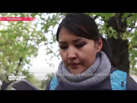 Нелегальные аборты: как это происходит у девушек-мигранток, живущих в Москве
