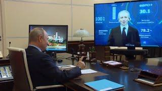 «Решили добавить сотенку?»: Путин пошутил над главой «Газпром нефти», ошибившимся на 100 млрд рублей