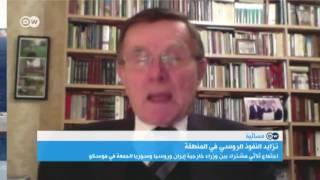 مسائية DW: دلالات تزايد النفوذ الروسي في الشرق الأوسط