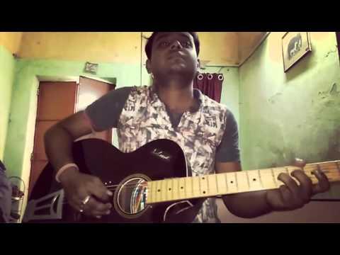 Ke Tui Bol Guitar