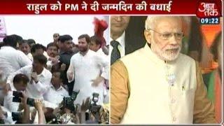 Narendra Modi Wishes Rahul Gandhi On His Birthday