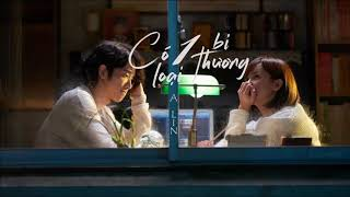 [Vietsub+Kara] Có Một Loại Bi Thương | 有一種悲傷 _ A-Lin (OST 比悲傷更悲傷的故事 More Than Blue Taiwan)