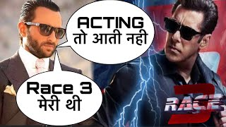 Saif Ali Khan Shocking Reaction On Race 3 | Trailer | Salman Khan Vs Saif Ali Khan | Full Interview