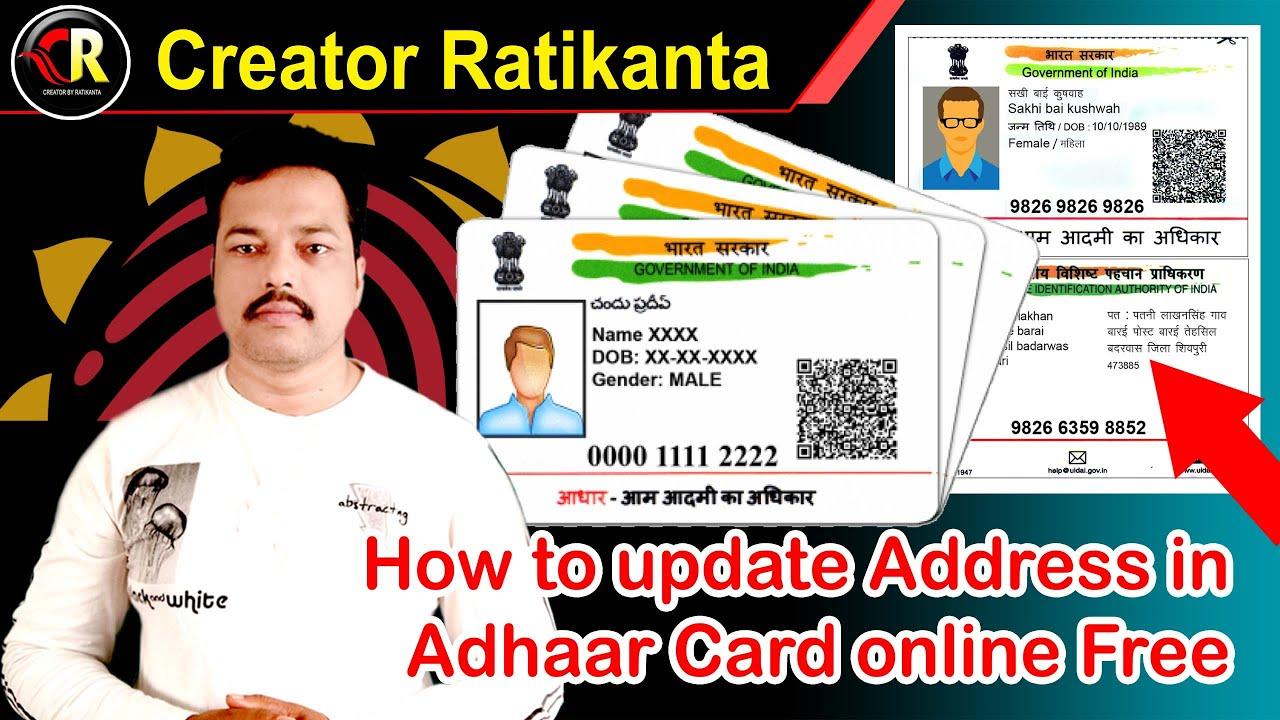 how to update address in aadhar card online 2020  update