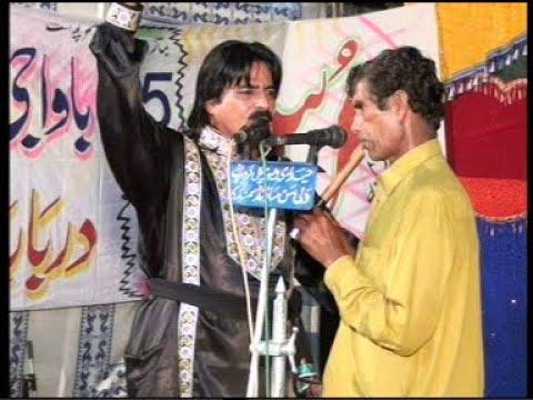 Download Mirza Jutt // Mirze Di Behan Te Maa Da Haara //Haji ALAM Lohar Ky Shagerd Haji BOOTA LOHAR SAMUNDRi