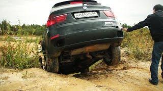 Тест драйв BMW X5неM Dno Edition.