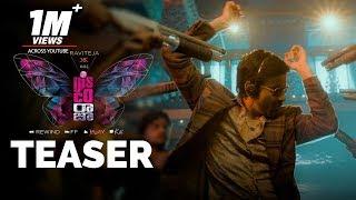 Disco Raja Teaser | Ravi Teja | Nabha Natesh | Payal Rajput | Tanya Hope | VI Anand | Thaman S