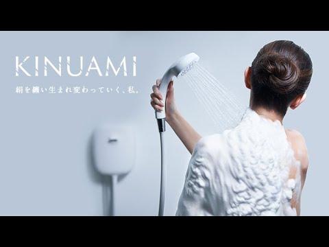 天然シルクの温かい泡で全身をパックする泡シャワー「KINUAMI」がクラウドファンディングを開始