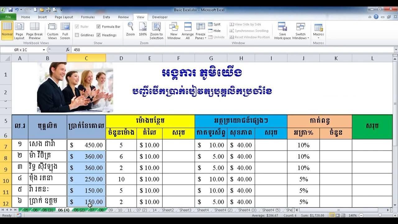 Microsoft Excel Activities Vaydileforic