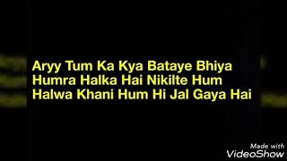 Khaike paan banaras wala karaoke with lyrics srk sp