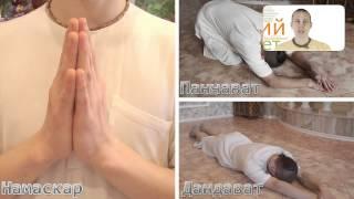 Вайшнавский этикет. Как правильно вести себя в храме. (YUGA DHARMA TV) ИСККОН Днепропетровск(, 2015-02-23T18:44:38.000Z)