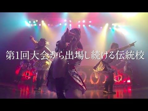 【女子大生アイドル日本一決定戦】【上智大学SPH mellmuse】