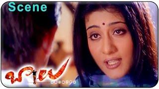 Balu Movie || Neha Oberoi  Superb Emotional Scene || Pawan kalyan,Shriya,Neha Oberoi