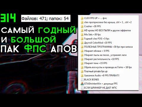 Расценки на электромонтажные работы 2017 в Москве, Прайс