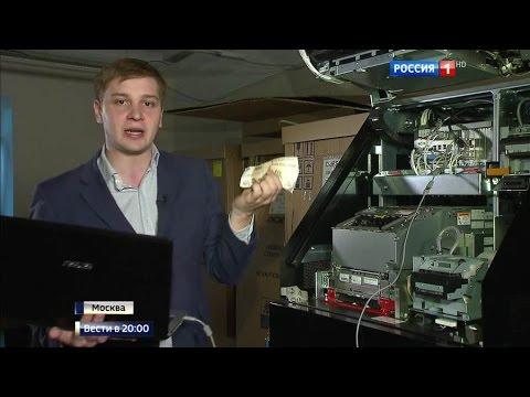 Дрель, ноутбук и шина: новый способ опустошения банкоматов