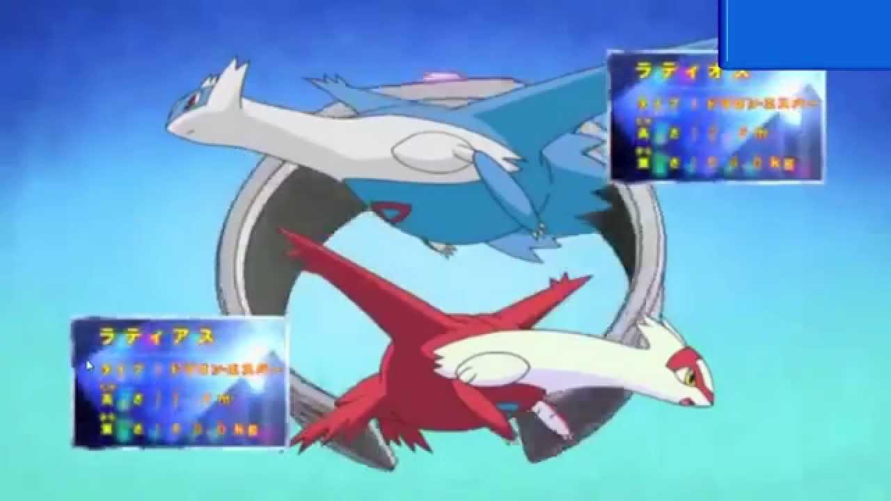 Pokemon Anime Mega Latias and Latios vs Mega Medicham and ...