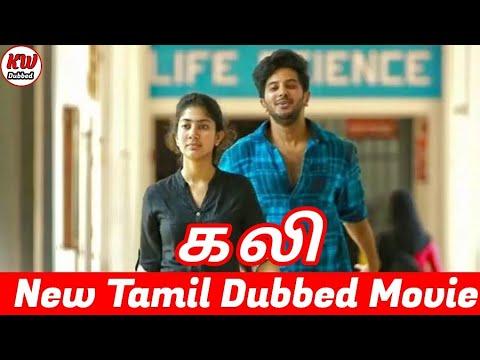 Download Kali Tamil Dubbed Movie (Dulquer Salmaan, Sai Pallavi) Kali Malayalam Movie in Tamil Dubbed Movie