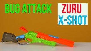 Розпакування Zuru X-Shot Вогонь по жукам (4802)