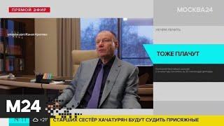 Состояние богатейших россиян снизилось на 23,1 млрд долларов - Москва 24
