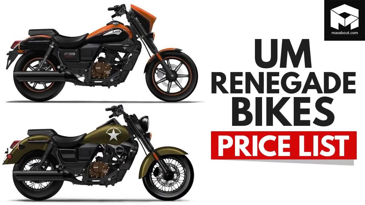 Um Renegade Bikes Price List 2018 Youtube