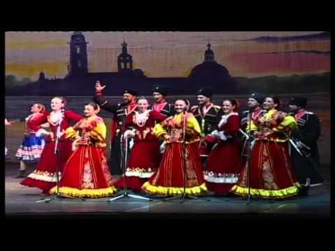 Ансамбль песни и танца казаков под управлением А. Мукиенко