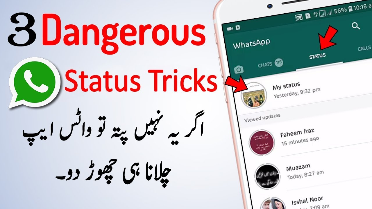3 Dangerous WhatsApp Status Tricks | Upload long videos to WhatsApp Status