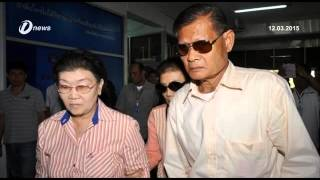 Parents of former Thai Princess Jailed for Insulting Monarchy