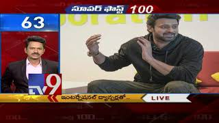 Super Fast 100 || Speed News || 19-01-19 - TV9