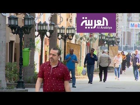 صباح العربية: مشاهد لن تتخيلها وسط القاهرة