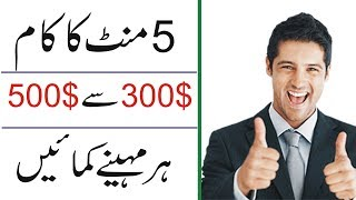 How TO Make Money Online|Website SEO Audit|Urdu Hindi Tutorial