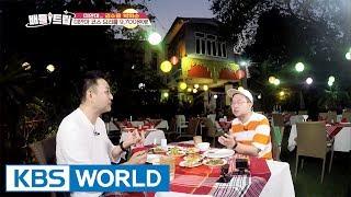 Enjoy Myanmar's course meal for $9.7 [Battle Trip / 2017.06.09]
