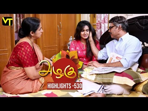 Azhagu Tamil Serial Episode 530 Highlights on Vision Time Tamil.   Azhagu is the story of a soft & kind-hearted woman's bonding with her husband & children. Do watch out for this beautiful family entertainer starring Revathy as Azhagu, Sruthi raj as Sudha, Thalaivasal Vijay, Mithra Kurian, Lokesh Baskaran & several others. Directed by K Venpa Kadhiresan  Stay tuned for more at: http://bit.ly/SubscribeVT  You can also find our shows at: http://bit.ly/YuppTVVisionTime  Cast: Revathy as Azhagu, Sruthi raj as Sudha, Thalaivasal Vijay, Mithra Kurian, Lokesh Baskaran & several others  For more updates,  Subscribe us on:  https://www.youtube.com/user/VisionTimeTamizh Like Us on:  https://www.facebook.com/visiontimeindia