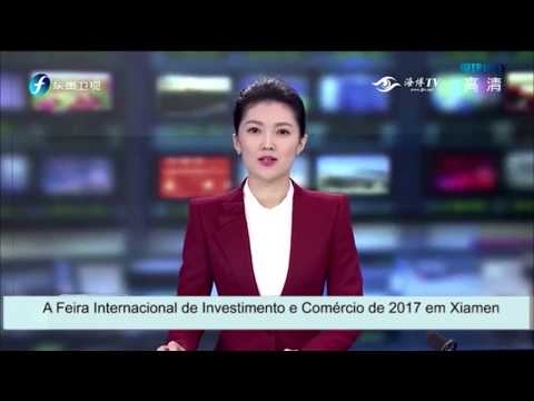 ZPE Ceará na China-CIFIT 2017