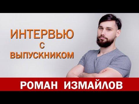 Живой Роман Пробежего
