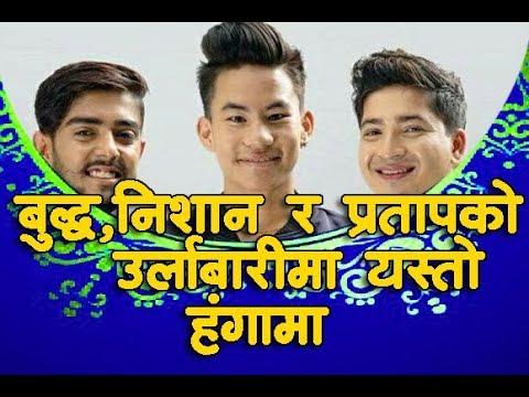 Nepal Idol Concert, Urlabari