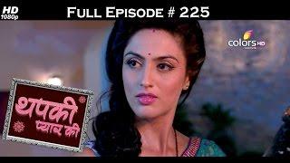 Thapki Pyar Ki - 14th February 2016 - थपकी प्यार की - Full Episode (HD)