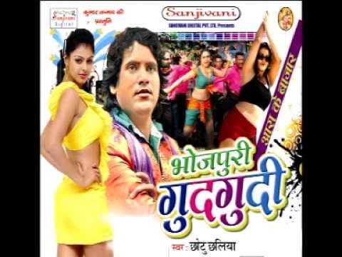 Bhojpuri Song Nain Matkake Kake Ghayal