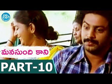 Manasundi Kaani Full Movie Part 10 || Sriram, Meera Jasmine || S.S.Stanley || Stanly Label