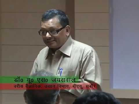 Madhumakhi ka fal vrikash se anunasray sambandh Bhag 1.mp4
