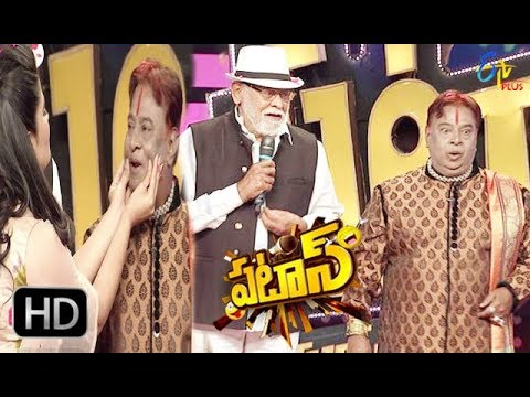 "Patas | 13th April 2018 | Full Episode 738 | ""Sundaram Master & Shiva Shankar Master"" 