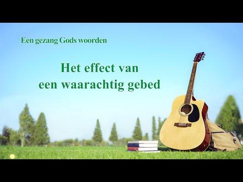 christelijke-muziek-'het-effect-van-een-waarachtig-gebed'- -prachtige-muziek