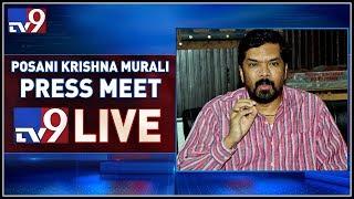 Posani Krishna Murali on TRS victory in Telangana - TV9